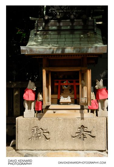 Small shrine and Kitsune at Namba Yasaka Jinja