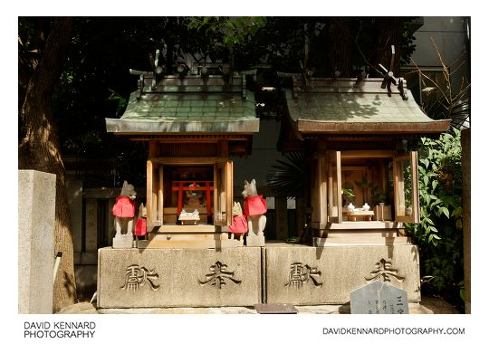 Small Inari and Kōjin Shinto shrines