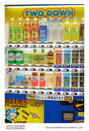Two Down drinks vending machine, Osaka