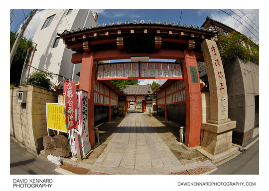 Shoman-in Aizen-do entrance, Osaka