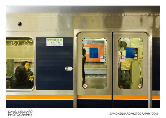 Ladies only train carriage, Osaka Station