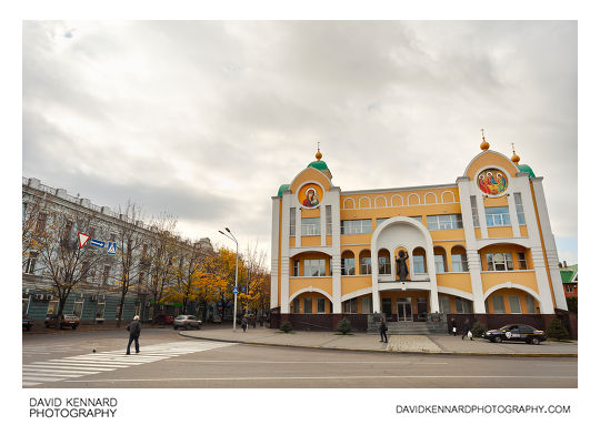 Church Administration building near the Church of the Trinity in central Dnipropetrovsk, Ukraine. The building is used for the Dnipropetrovsk Diocese of the Ukrainian Orthodox Church.