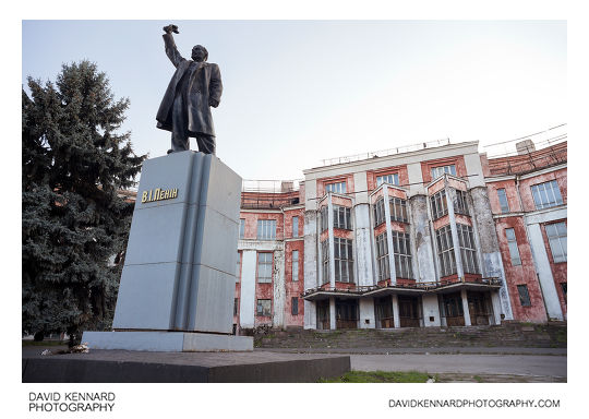 Monument to Lenin outside the Lenin Palace in Dnipropetrovsk, Ukraine. The Palace was constructed near the Bryansk area, where workers had fought during the 1905 revolution. It was opened in 1932, the 15th anniversary of the 1917 revolution.