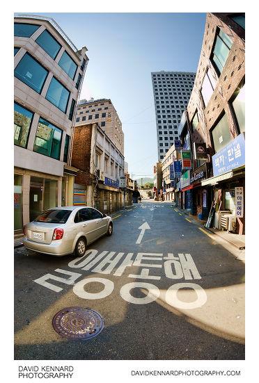 Empty street in Seoul
