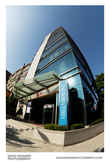Chungmuro Tower - Korea Times Offices