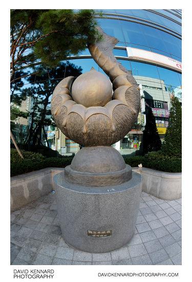 Sculpture outside Chungmuro Tower