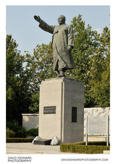 Kim Gu (김구) Memorial Statue in Baekbeom Square, Seoul, South Korea