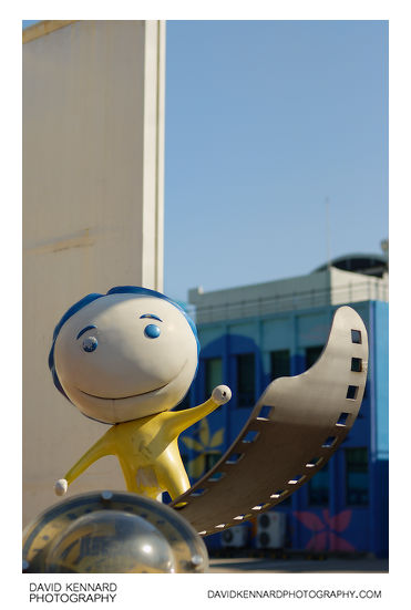 Fibreglass cartoon character outside the Cartoon Museum, Seoul