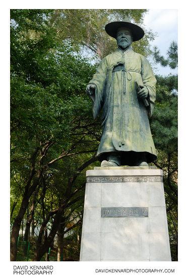 Jeong Yak-yong (정약용) statue outside Namsan Library, Seoul, South Korea