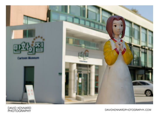 Fibreglass model outside the Cartoon Museum, Seoul