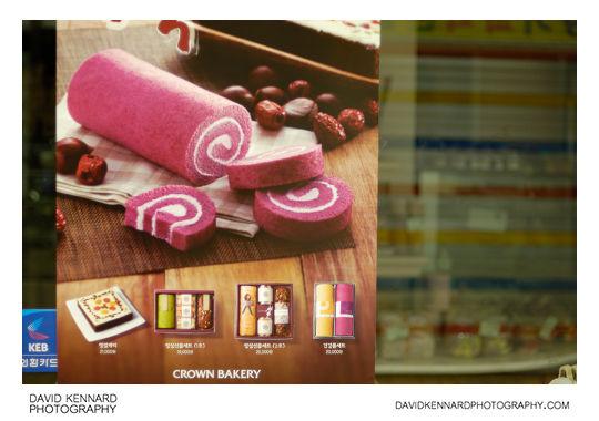 Pink Swiss Roll advert