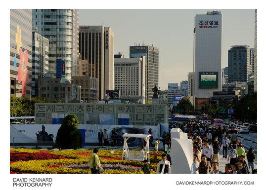 Gwanghwamun Plaza 광화문 광장
