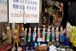 Korean wooden figurines, Insadong
