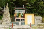 Buddhist shrine, Buramsan