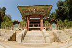 Eosumun gate, Changdeokgung palace
