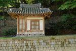 Ungyeonggeo, Changdeokgung palace