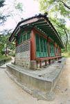 Nongsanjeong, Changdeokgung palace