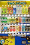 Two Down drinks vending machine, Osaka