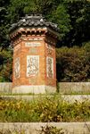 Chimney in Amisan garden