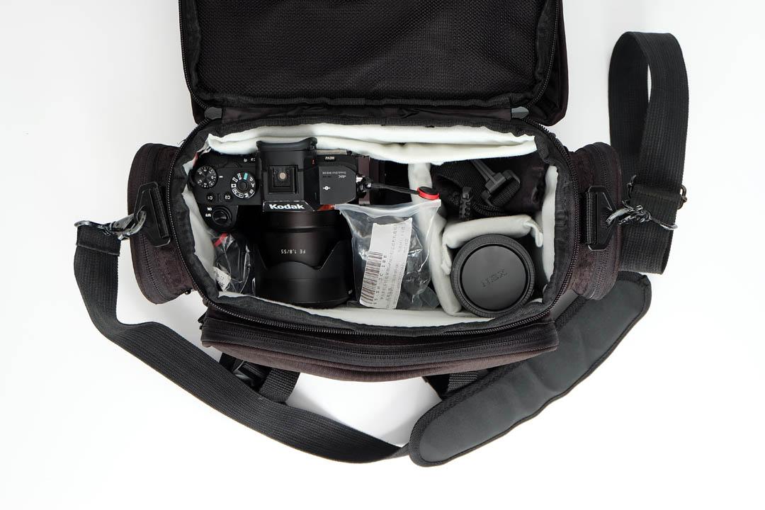 Camera bag opened